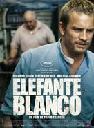 Elefante blanco - French Movie Poster (xs thumbnail)