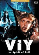 Viy - DVD cover (xs thumbnail)