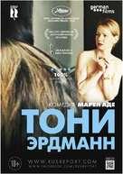 Toni Erdmann - Russian Movie Poster (xs thumbnail)