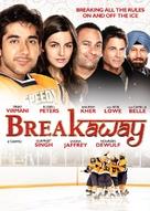 Breakaway - Canadian DVD cover (xs thumbnail)