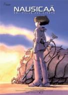 Kaze no tani no Naushika - Spanish Movie Poster (xs thumbnail)