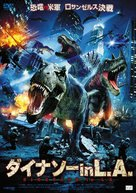 Age of Dinosaurs - Japanese DVD cover (xs thumbnail)