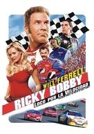 Talladega Nights: The Ballad of Ricky Bobby - Argentinian Movie Poster (xs thumbnail)