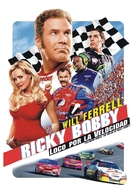 Talladega Nights: The Ballad of Ricky Bobby - Argentinian Movie Poster (xs thumbnail)