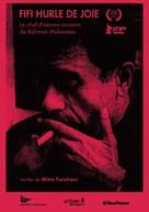 Fifi az khoshhali zooze mikeshad - French Movie Poster (xs thumbnail)