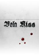 Bela Kiss: Prologue - German Movie Poster (xs thumbnail)