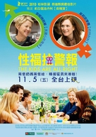 The Kids Are All Right - Taiwanese Movie Poster (xs thumbnail)