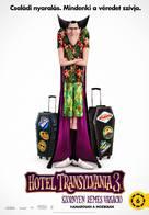Hotel Transylvania 3: Summer Vacation - Hungarian Movie Poster (xs thumbnail)