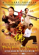 Fight the Fight - Vietnamese Movie Poster (xs thumbnail)