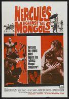 Maciste contro i Mongoli - Movie Poster (xs thumbnail)