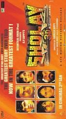 Sholay - Indian Movie Cover (xs thumbnail)