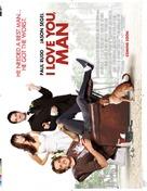 I Love You, Man - British Movie Poster (xs thumbnail)