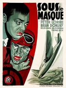 Crack-Up - French Movie Poster (xs thumbnail)