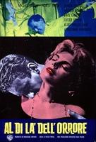 Die Nackte und der Satan - Italian Movie Poster (xs thumbnail)