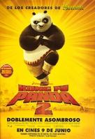 Kung Fu Panda 2 - Argentinian Movie Poster (xs thumbnail)
