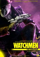 Watchmen - French Movie Cover (xs thumbnail)