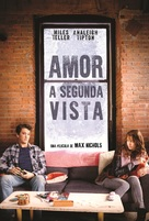 Two Night Stand - Spanish Movie Poster (xs thumbnail)