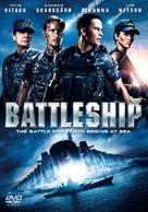 Battleship - Swedish DVD movie cover (xs thumbnail)