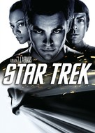 Star Trek - Movie Cover (xs thumbnail)