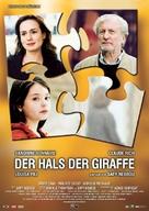 Cou de la girafe, Le - German poster (xs thumbnail)