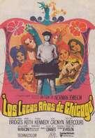Gaily, Gaily - Spanish Movie Poster (xs thumbnail)