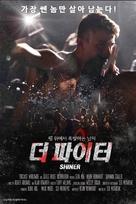 Shiner - South Korean Movie Poster (xs thumbnail)