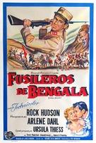 Bengal Brigade - Argentinian Movie Poster (xs thumbnail)