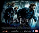 Harry Potter and the Deathly Hallows: Part I - French Movie Poster (xs thumbnail)