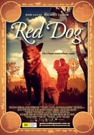 Red Dog - Australian Movie Poster (xs thumbnail)