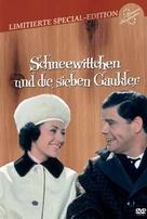 Caterina en de 7 Dwazen - Swiss DVD cover (xs thumbnail)