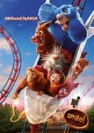 Wonder Park - Norwegian Movie Poster (xs thumbnail)