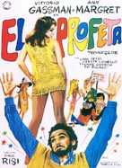 Il profeta - Spanish Movie Poster (xs thumbnail)