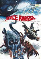 Space Amoeba - Japanese Movie Poster (xs thumbnail)