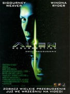 Alien: Resurrection - Polish Movie Poster (xs thumbnail)