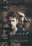 Brooklyn's Finest - Japanese Movie Poster (xs thumbnail)