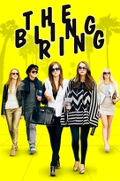 The Bling Ring - DVD cover (xs thumbnail)
