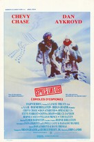 Spies Like Us - Belgian Movie Poster (xs thumbnail)