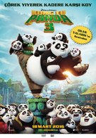 Kung Fu Panda 3 - Turkish Movie Poster (xs thumbnail)
