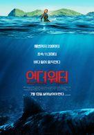 The Shallows - South Korean Movie Poster (xs thumbnail)