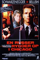 Red Heat - Danish Movie Poster (xs thumbnail)