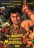 Daitozoku - German DVD cover (xs thumbnail)