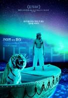 Life of Pi - South Korean Movie Poster (xs thumbnail)