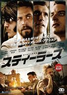 Pawn Shop Chronicles - Japanese DVD cover (xs thumbnail)