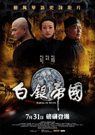 Baiyin diguo - Taiwanese Movie Poster (xs thumbnail)