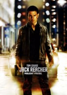 Jack Reacher - Czech Movie Poster (xs thumbnail)