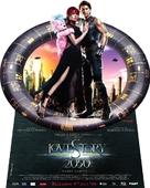 Love Story 2050 - Indian Movie Poster (xs thumbnail)
