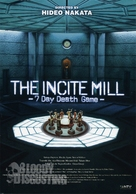 The Incite Mill - Movie Poster (xs thumbnail)