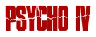 Psycho IV: The Beginning - Logo (xs thumbnail)