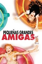 Uptown Girls - Argentinian Movie Cover (xs thumbnail)