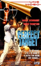 Perfect Target - French VHS cover (xs thumbnail)
